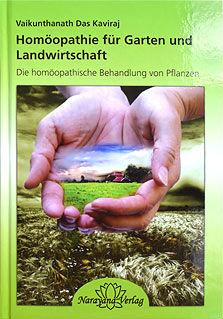 Гомеопатия для фермы и сада на немецком языке, пятое издание.